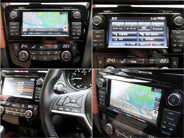 20Xi レザーエディション Vセレクション 4WD プロパイロット ニッサンコネクトナビ フルセグTV アラウンドビューモニター タンレザーシート 前後シートヒーター 前席パワーシート 電動バックドア エマージェンシーブレーキ(7枚目)