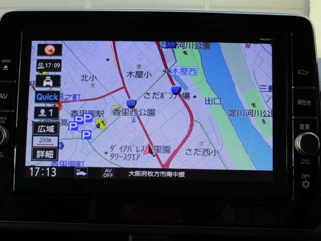 ハイウェイスターX 踏み間違い防止装置 被害軽減ブレーキ メモリーナビ フルセグTV アラウンドビューモニター ETC インテリキー ハンズフリー左側電動スライドドア SOSコール LEDライト(10枚目)