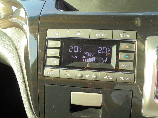 日産 エルグランド 250ハイウェイスターS 8インチメモリーナビゲーション