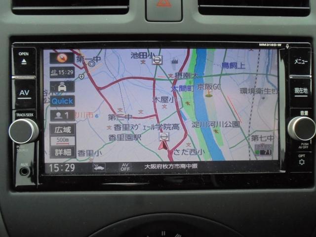 S メモリーナビ フルセグTV バックカメラ ETC(4枚目)