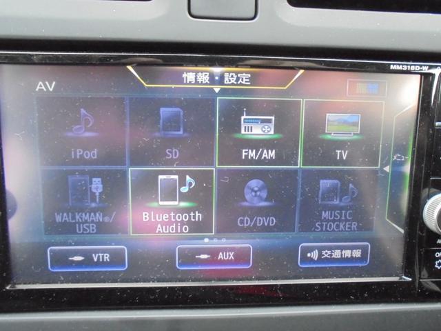 S メモリーナビ フルセグTV バックカメラ ETC(6枚目)