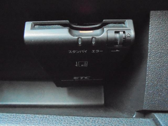S メモリーナビゲーション バックカメラ ETC(10枚目)