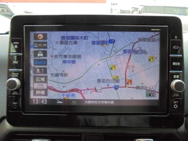 純正メモリーナビ(MM319D-L)!9インチモニターで、地図表示も見やすく、操作も楽々です!!