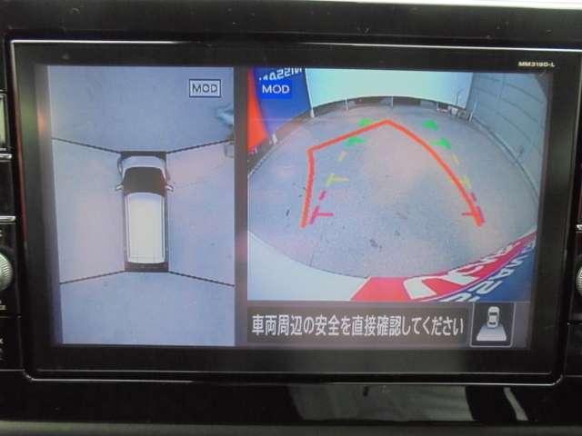 アラウンドビューモニターは上空から見下ろしているかのような映像で駐車をサポートします。