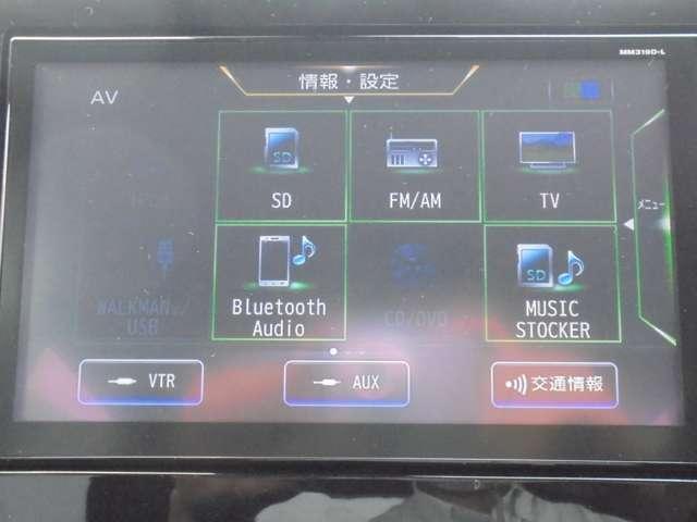 フルセグTVや音楽録音機能、SDやBluetoothでの音楽再生に加えてDVD再生も出来ます!