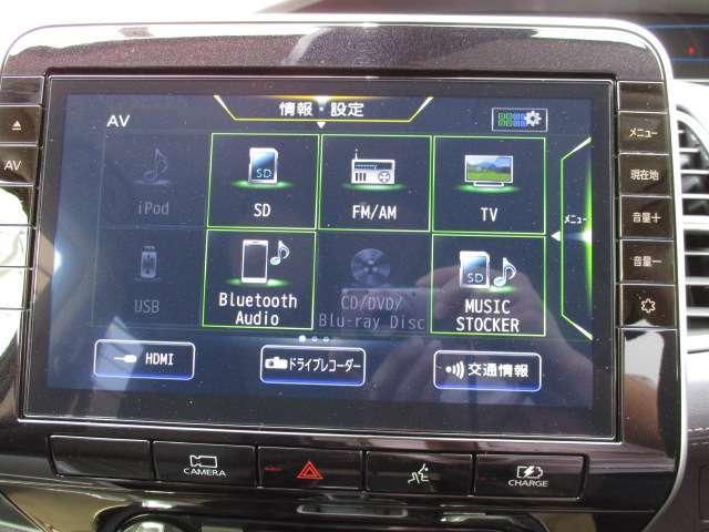 e-パワー ハイウェイスターV プロパイロット アラウンドビューモニター ドライブレコーダー前後(6枚目)
