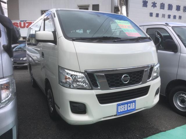 日産 NV350キャラバンワゴン DX