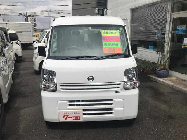 DX 届出済未使用車 メーカー保証継承込み(2枚目)