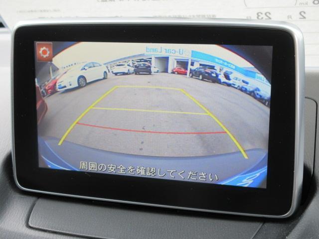 マツダ CX-3 XD ツーリング Lパッケージ ディーゼルターボ BOSE