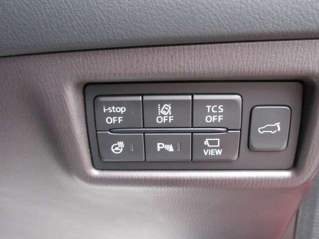 アイドリングストップ 衝突軽減ブレーキ 誤発進抑制装置 車線逸脱警報システム マツダレーダークルーズコントロール 充実した安全装備!