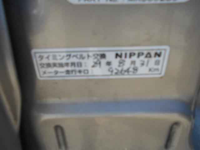 「三菱」「ミニキャブバン」「軽自動車」「大阪府」の中古車12