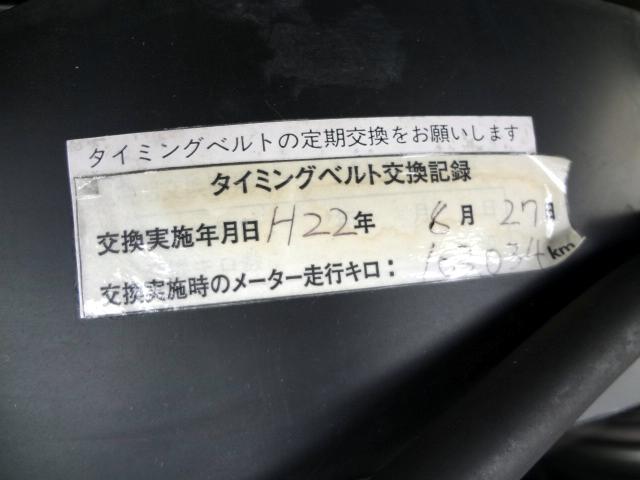 マツダ タイタントラック ワイドロー 1.45t NOX適合