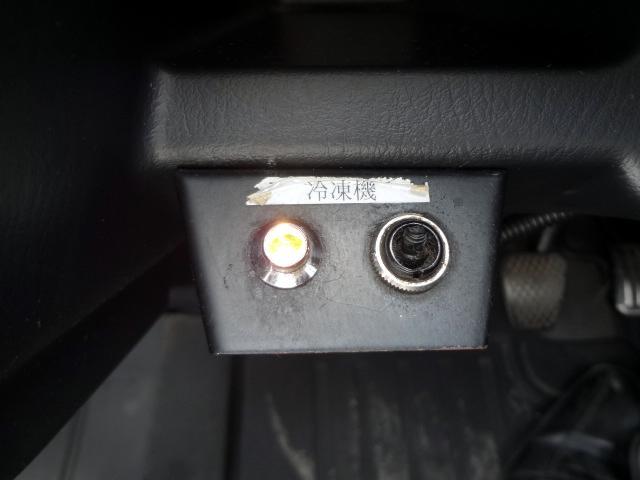 ホンダ アクティトラック 冷蔵冷凍車