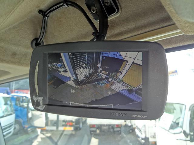 いすゞ フォワード アルミウイングPゲート 2.05t NOX適合