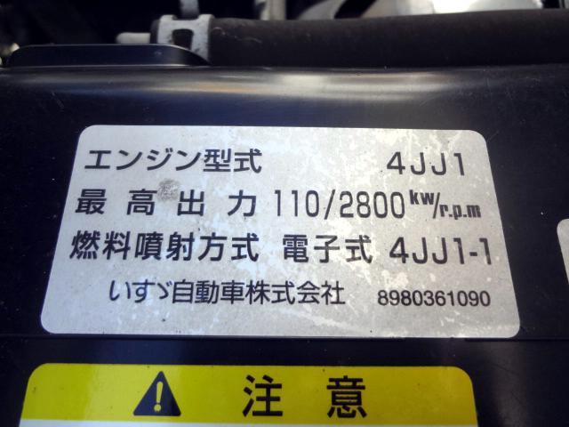 ロングフルワイドロー幌 2t NOX適合(19枚目)