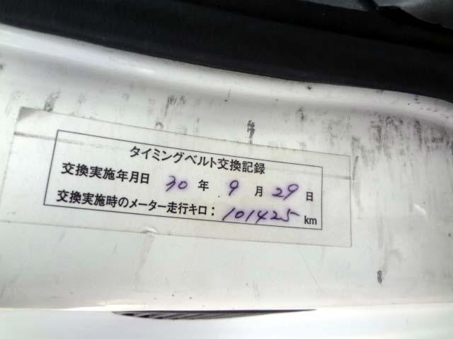 「日産」「クリッパートラック」「トラック」「大阪府」の中古車23