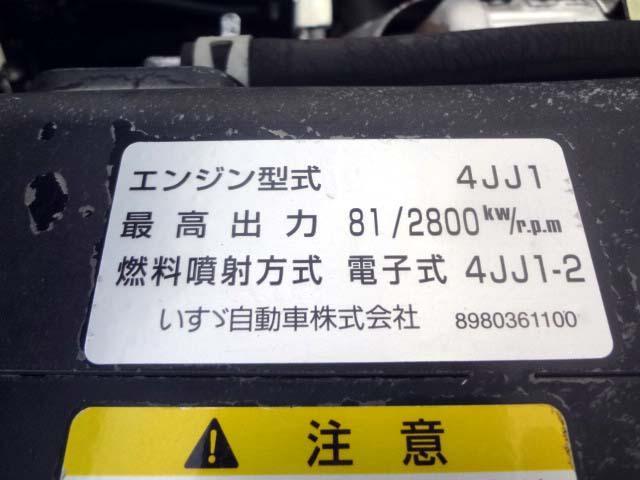「その他」「エルフトラック」「トラック」「大阪府」の中古車20