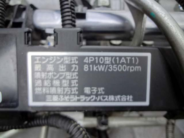 「その他」「キャンター」「トラック」「大阪府」の中古車23