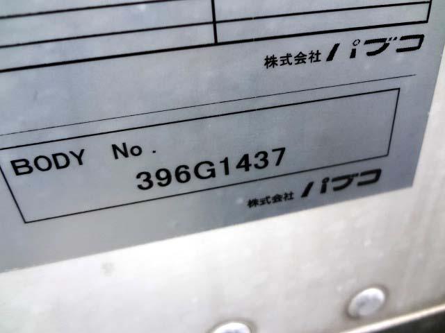 「その他」「キャンター」「トラック」「大阪府」の中古車24