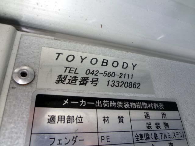 「トヨタ」「トヨエース」「トラック」「大阪府」の中古車25