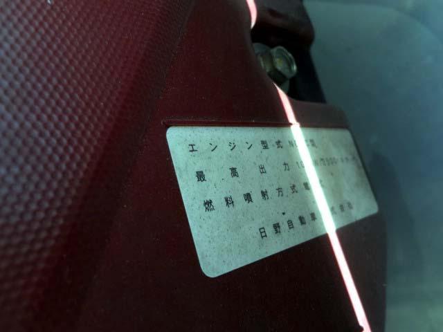 「トヨタ」「トヨエース」「トラック」「大阪府」の中古車27