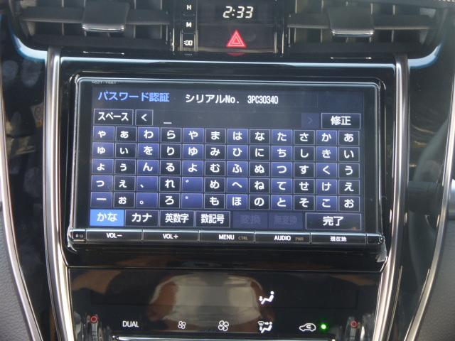 「トヨタ」「ハリアー」「SUV・クロカン」「大阪府」の中古車34