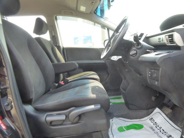 前後だけでなく上下に動くシートリフレクター付きで運転しやすい位置に設定できます!!