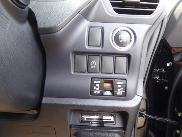 両側電動スライドは車内のボタンからも開閉可能です!!