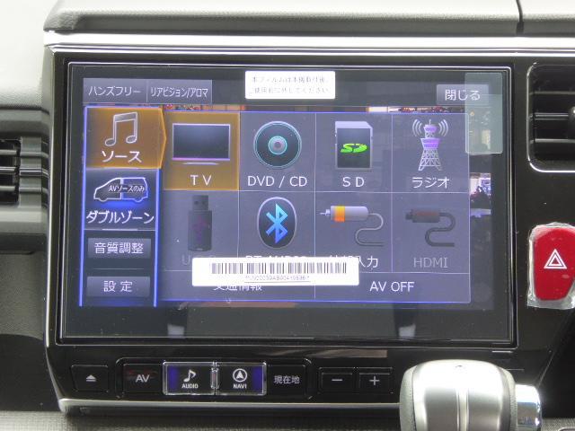 スパーダHセンシング両側電動10型ナビRモニタBカメラLED(19枚目)