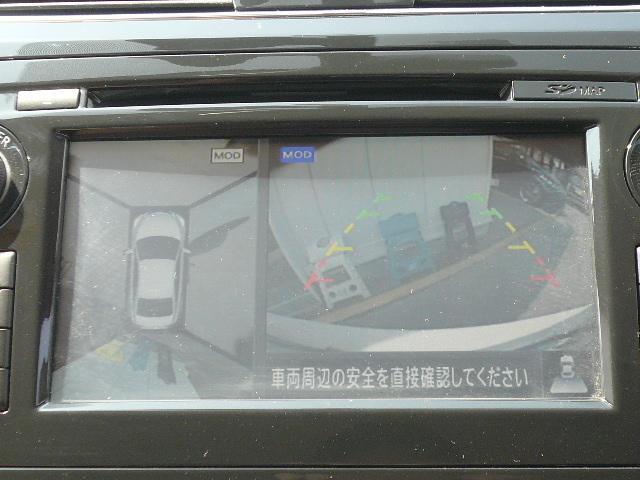 車を真上から見ているような感覚で後退できるアラウンドビューモニター!
