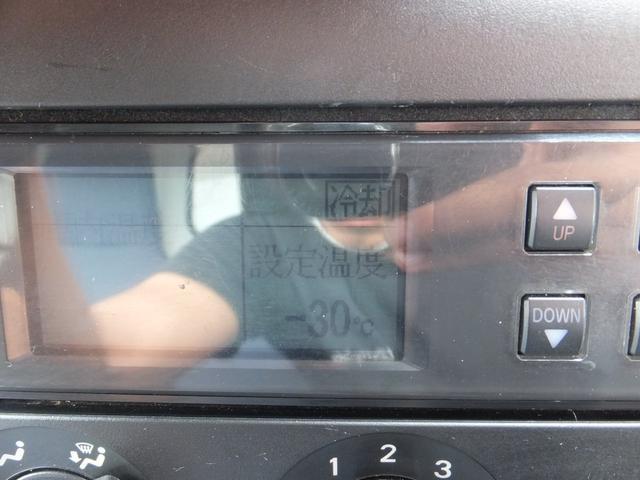 2.0t冷蔵冷凍車サイド扉付き-30℃設定5MT(25枚目)