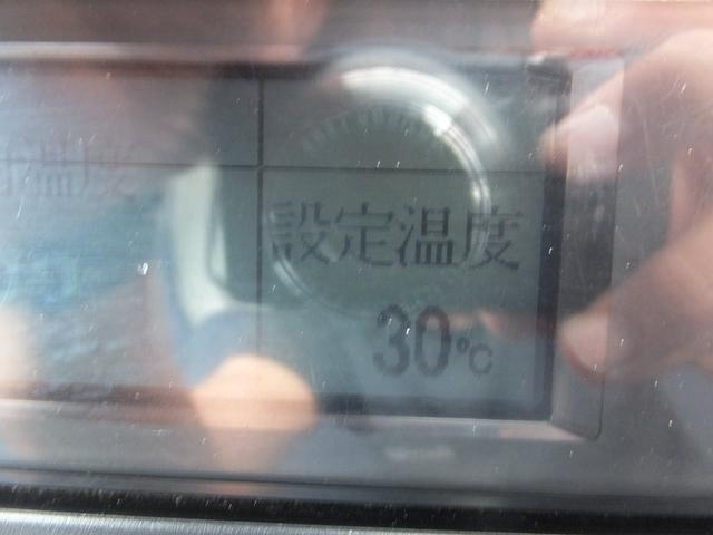 2.0t冷蔵冷凍車サイド扉付き-30℃設定5MT(26枚目)