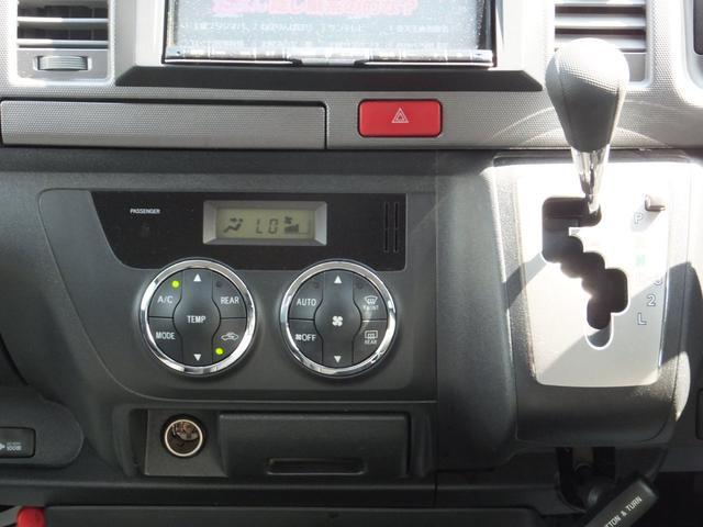 ロングスーパーGL FエアロESSEX17AWローダウン8型アルパインナビ地デジBカメラ新品mobleベッドキットHIDライトシートカバーキーレス(22枚目)