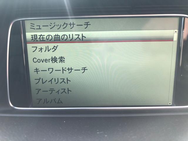 E250ワゴン AMGスポーツパッケージ 純正18AW(6枚目)