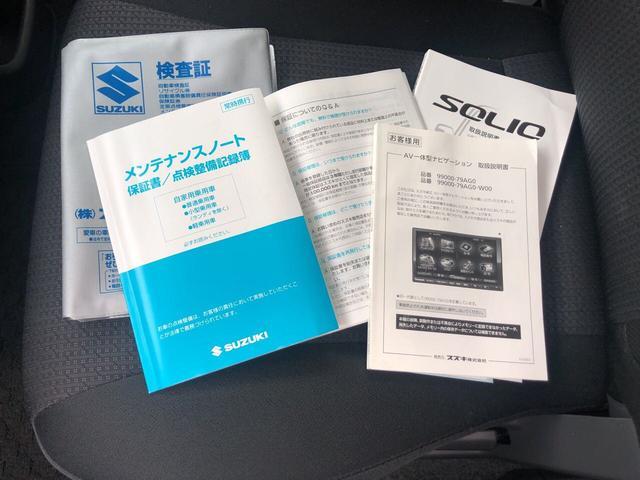 S-DJE(20枚目)