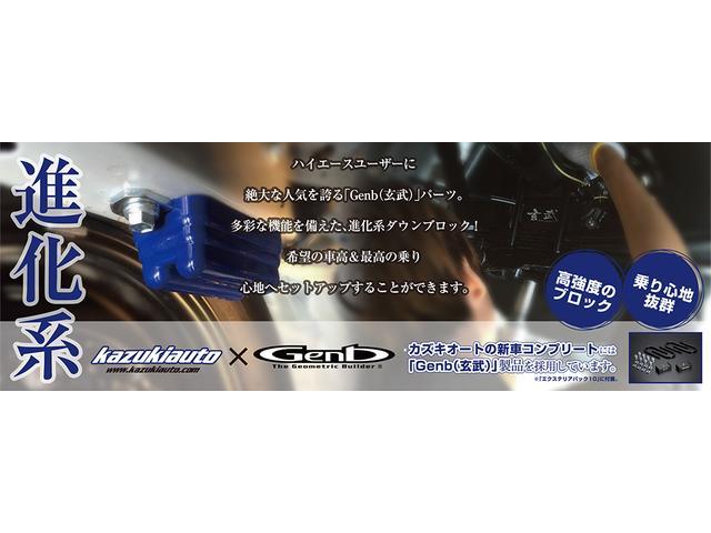 「トヨタ」「ハイエース」「その他」「大阪府」の中古車32