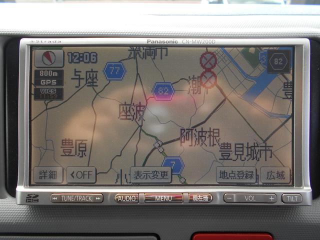 DX ワイドミドルルーフ エアロツアラー 電動スライドドア(9枚目)
