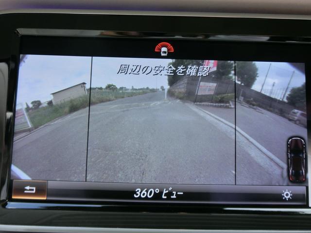 S63AMGロング ショーファ/カーボン/ダイナミックPKG(13枚目)