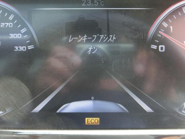 S63AMGロング ショーファ/カーボン/ダイナミックPKG(17枚目)