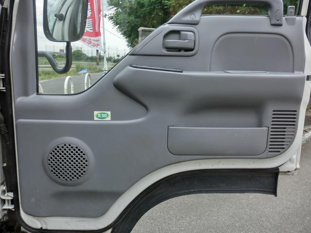 日産 アトラストラック ロングフルスーパーローDX スムーサー ETC