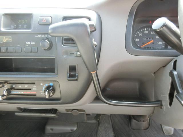 トヨタ タウンエーストラック 低床 3方開 4AT PS 750kg