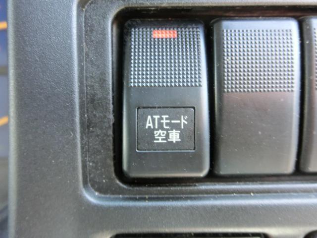 マツダ タイタントラック カスタム 4AT ETC