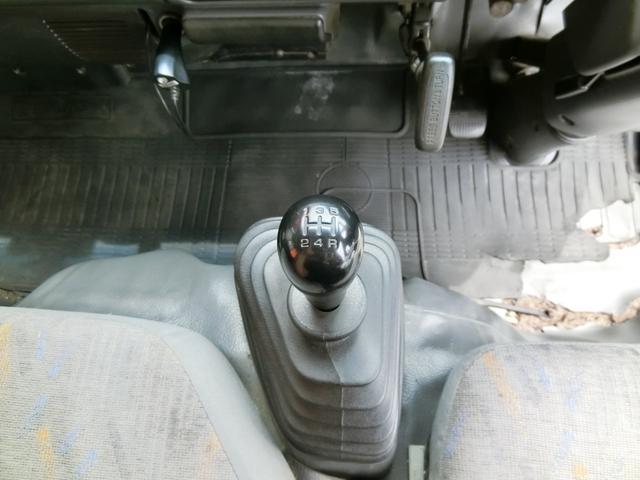 日産 アトラストラック Wキャブロングスーパーロー 低床 3方開 パワーゲート