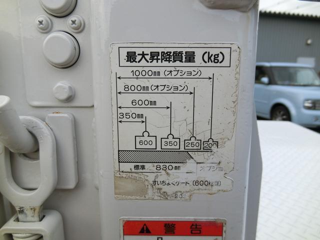 DX 2000kg 垂直PG スムーサー5MT(12枚目)