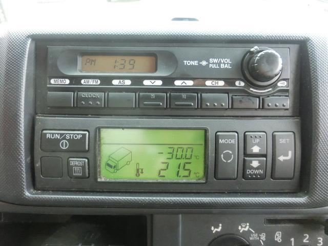 トヨタ トヨエース -30冷蔵冷凍車 バックカメラ ETC 新免許可