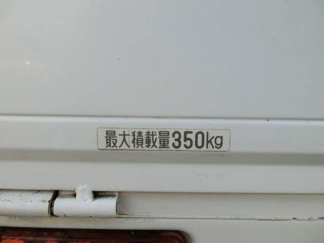 ダイハツ ハイゼットトラック スペシャル ミニクレーン付き 3方開 エアコン