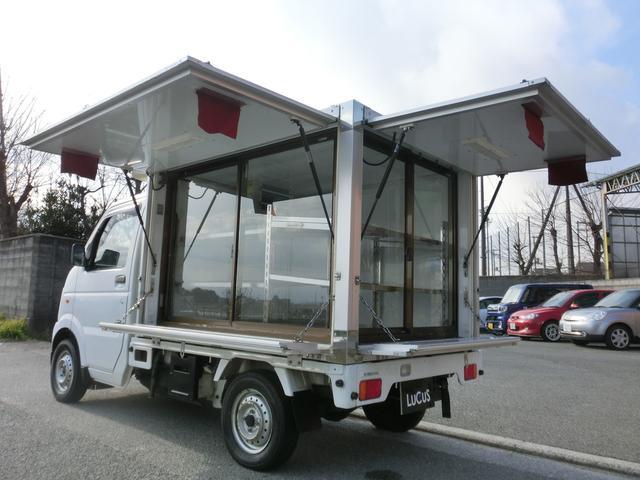 スズキ キャリイトラック 販売 冷凍・冷蔵車 冷凍-5 ユーザー買い取り車