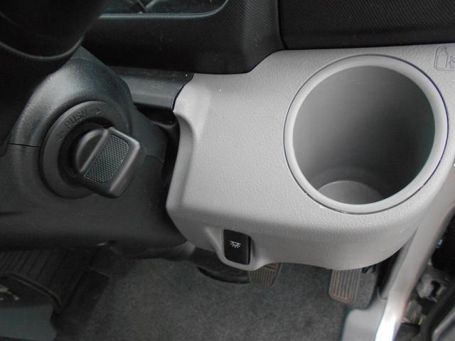 冷凍冷蔵車 -30℃ 電格ミラー 5MT(11枚目)
