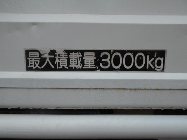 4.8D 10尺 ワイド低床(19枚目)