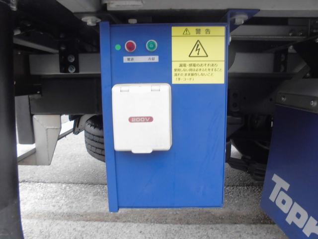 冷蔵冷凍車 スタンバイ バックカメラ 衝突防止(2枚目)